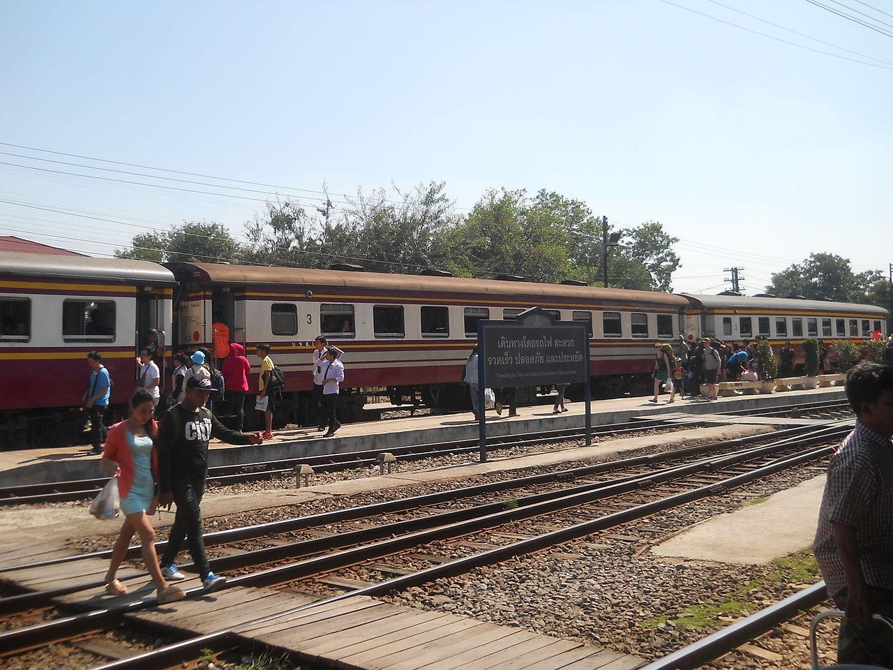 121 Train Services Suspended to Control COVID