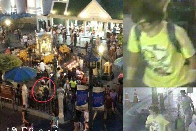 CCTV footage of Bangkok Erawan Shrine suspect in Ratchaprasong. Image: Royal Thai Police.