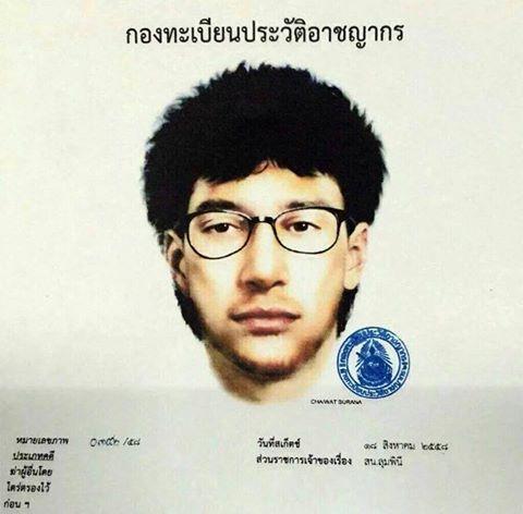 Thai police publish sketch of Bangkok bombing suspect. Photo: Royal Thai Police