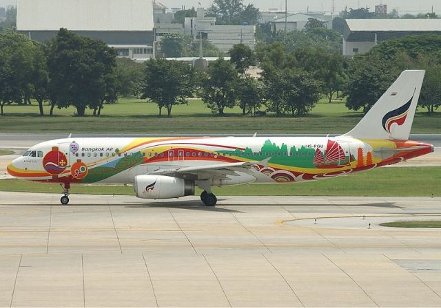 Bangkok Airways removes planned Phuket-Yangon direct flights from schedules