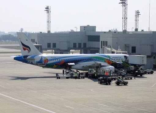 Bangkok Airways Airbus A320-232