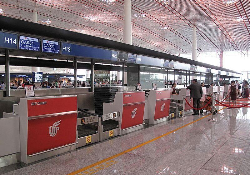 Beijing Capital International Airport Terminal 3 check-in