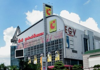 Big C Supercenter