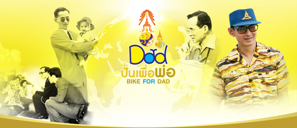 Bike for Dad event