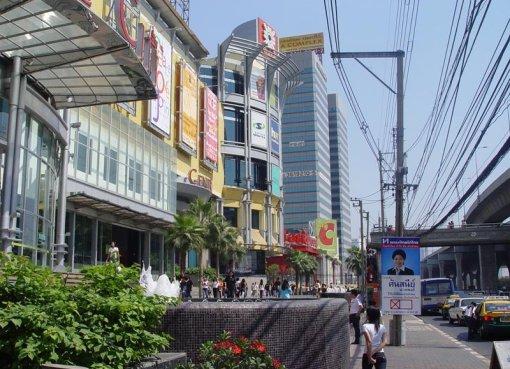 Central Bang Na, Bangkok
