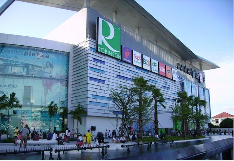 Central Mall Chonburi