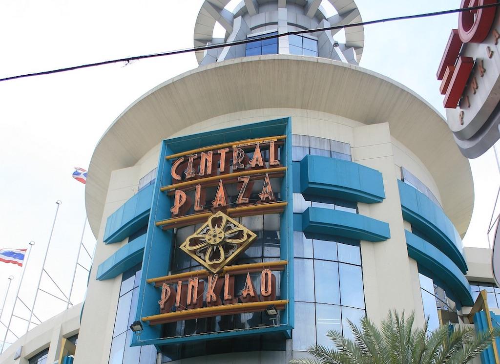 Central Plaza Pinklao shopping mall in Bangkok