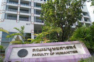 Chaing Mai University Closed as Haze Worsens