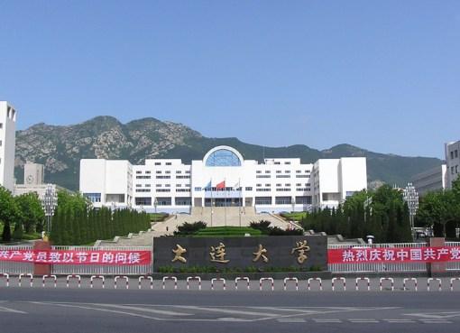 Dalian University, China