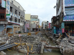 China's Sanduo First Road after Explosion
