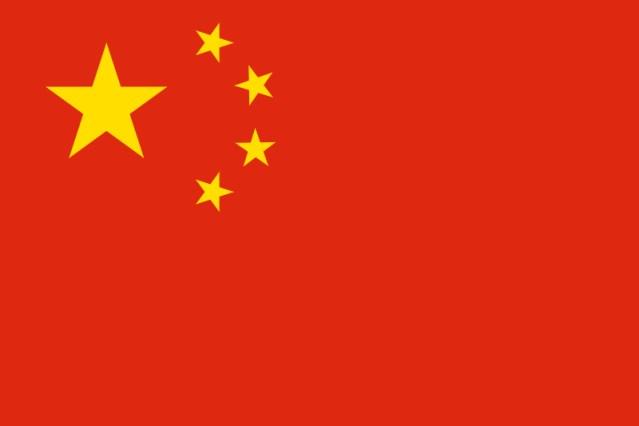 China's Xinjiang Region Hit by More Attacks
