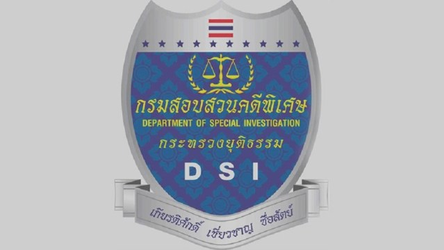 DSI arrests 2 suspected pyramid scheme operators