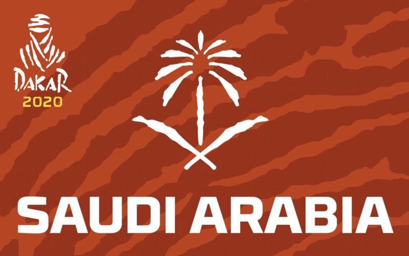 Dakar 2020 logo