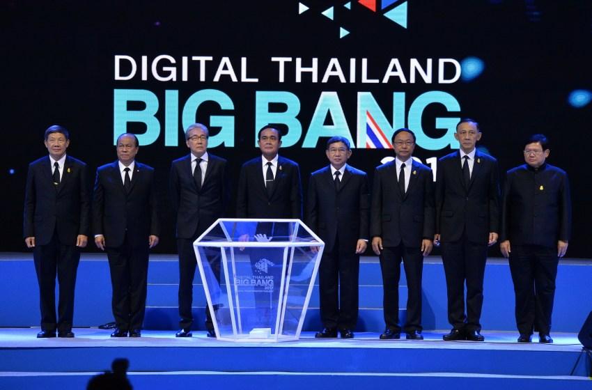 Digital Thailand Big Bang 2017