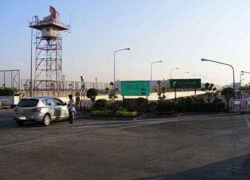 Don Mueang Airport Radar tower