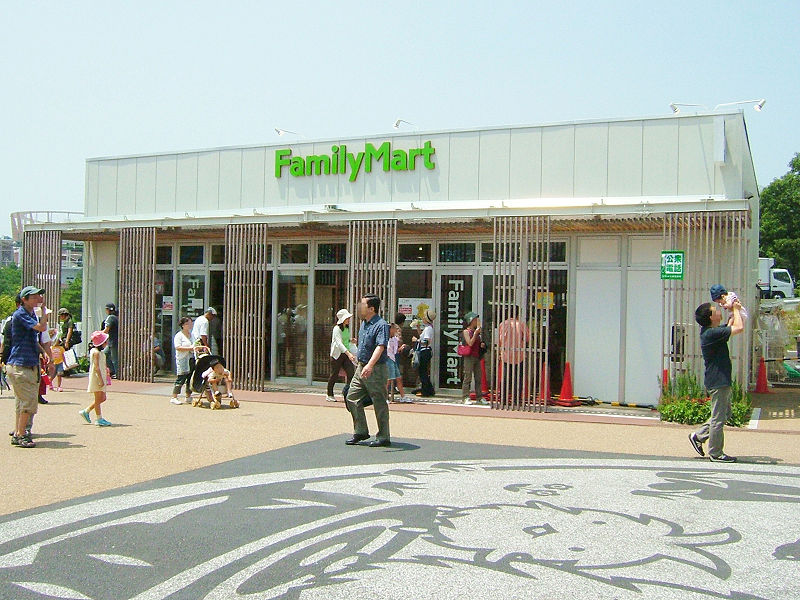 Family Mart convenience store franchise chain