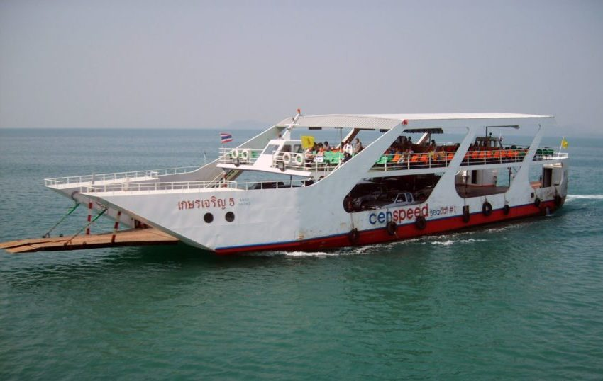 Small Ferry In Thailand