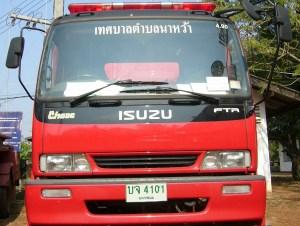 Isuzu Fire Engine in Na Wa