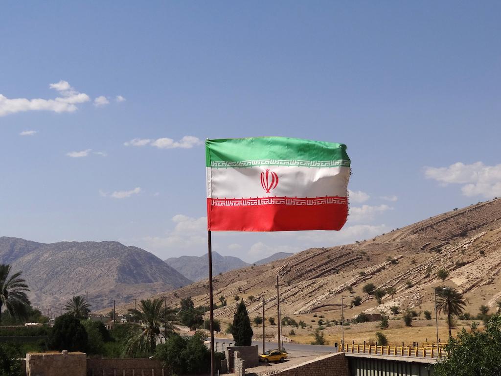 The Iranian Flag