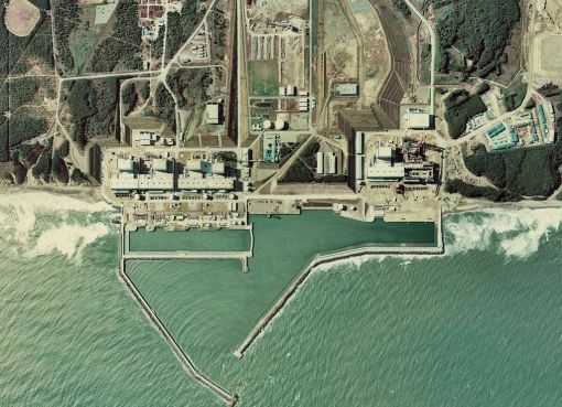 Aerial view of the Fukushima I plant area