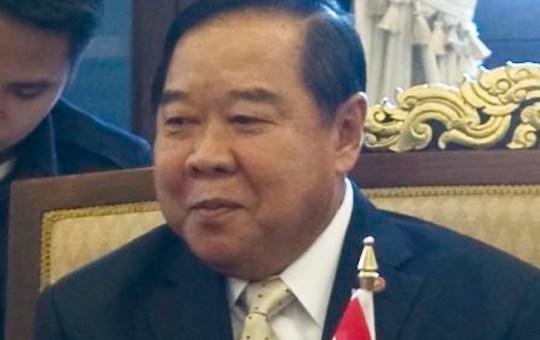 General Prawit Wongsuwan