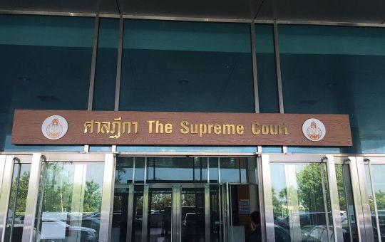 Supreme Court of Thailand