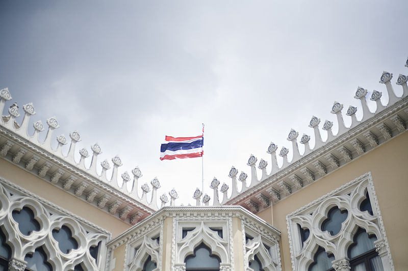 Thai flag at the Government building