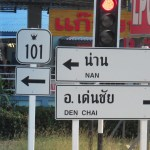 Road signs in Den Chai District, Phrae province