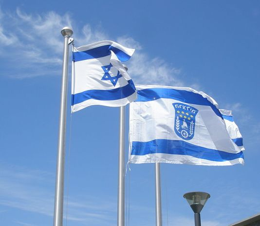 Israel flag and Herzliya flag