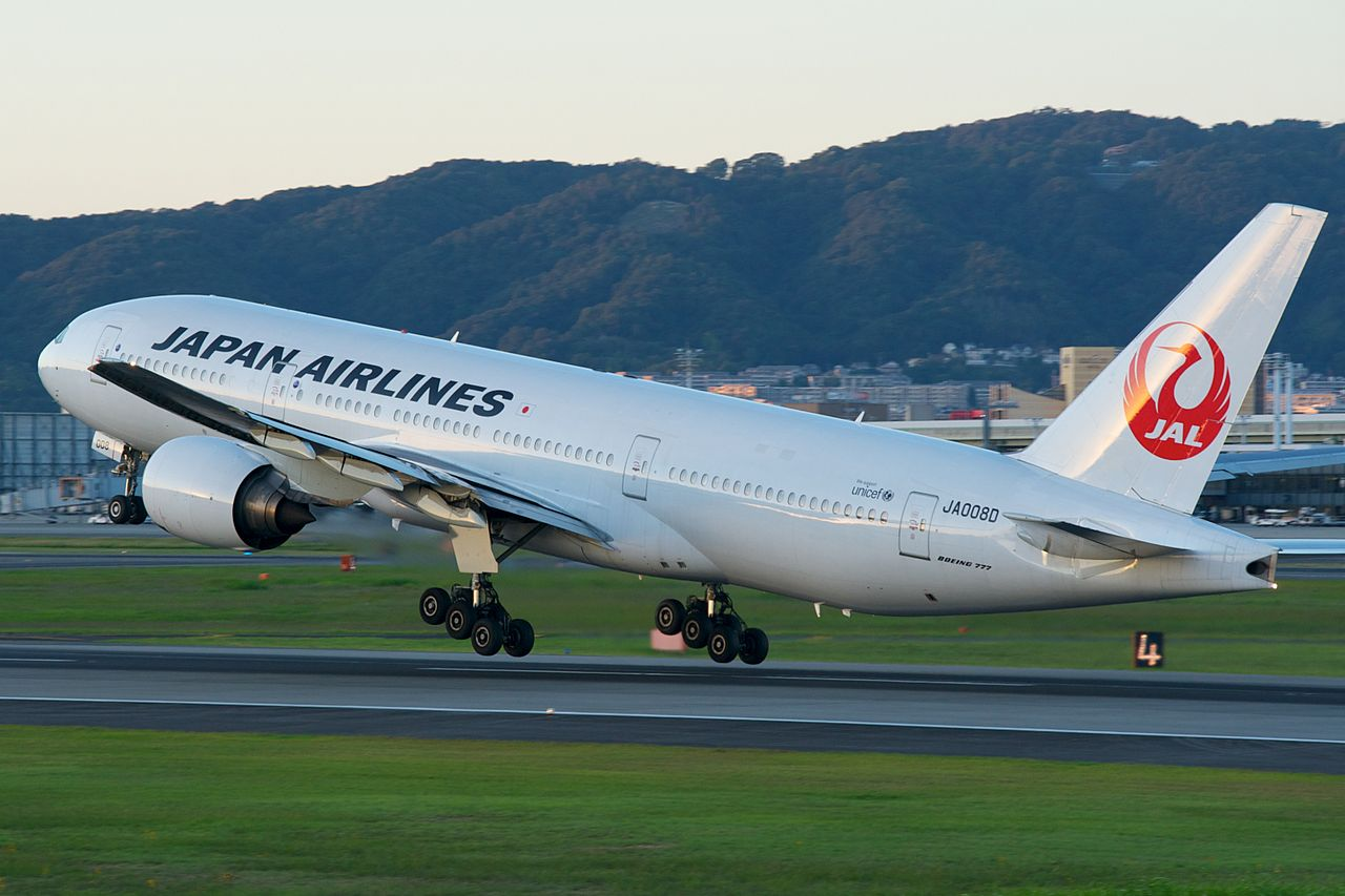 Boeing 777 Makes Emergency Landing at Japan's Naha Airport