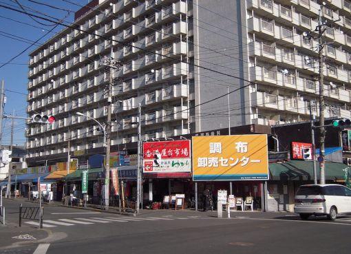 Chofu Oroshi, Tokyo