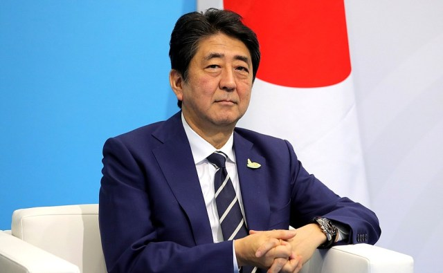 Japanese Government Resigns to Enable New Cabinet's Formation