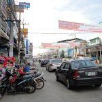 Street in Khon Kaen, Isan