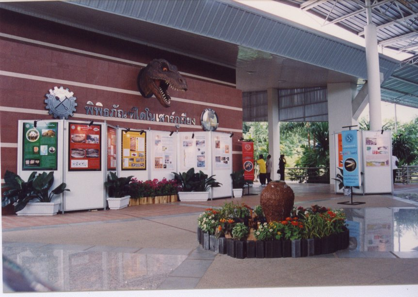 Phu Wiang Dinosaur Museum, Khon Kaen