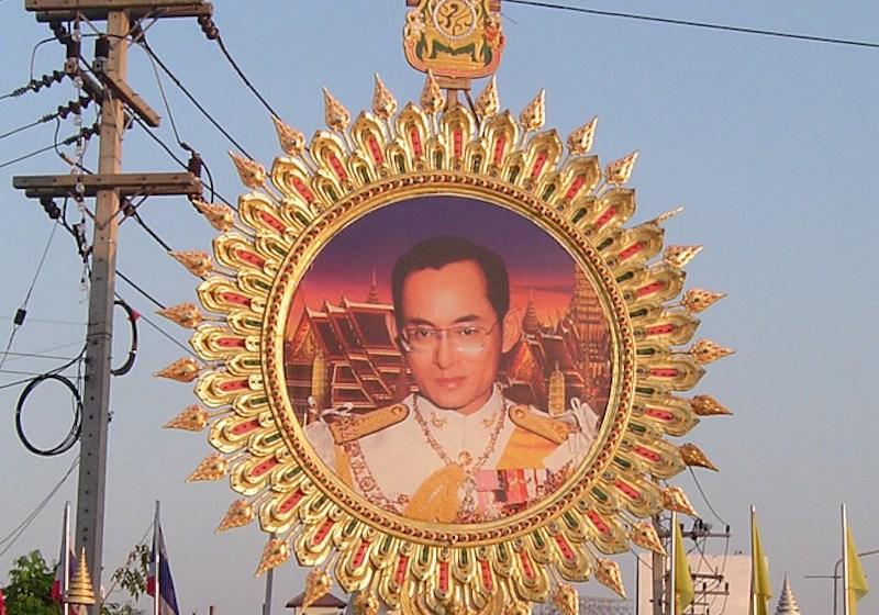 Portrait of King Bhumibol in Phitsanulok