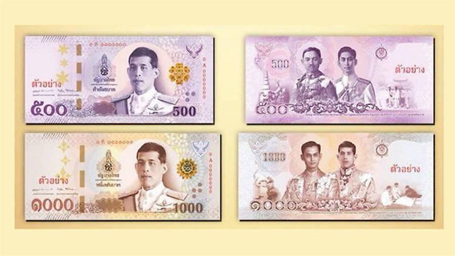 King Rama X banknotes