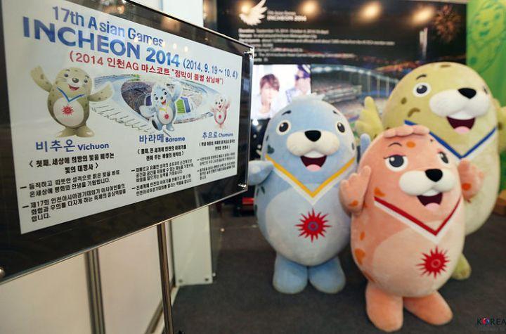 2014 Asian games in Incheon, Korea