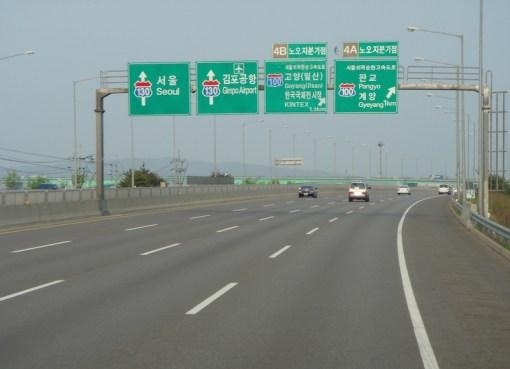 Nooji JCT Incheon International Airport Expressway in South Korea