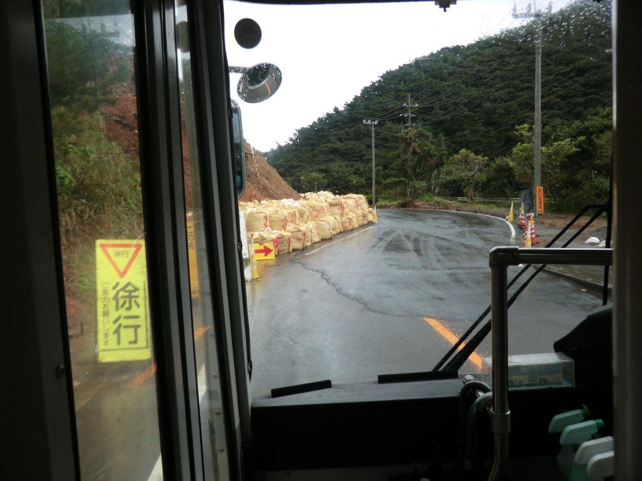 20 Missing, Homes Swept Away in Japan Landslide after Heavy Rain