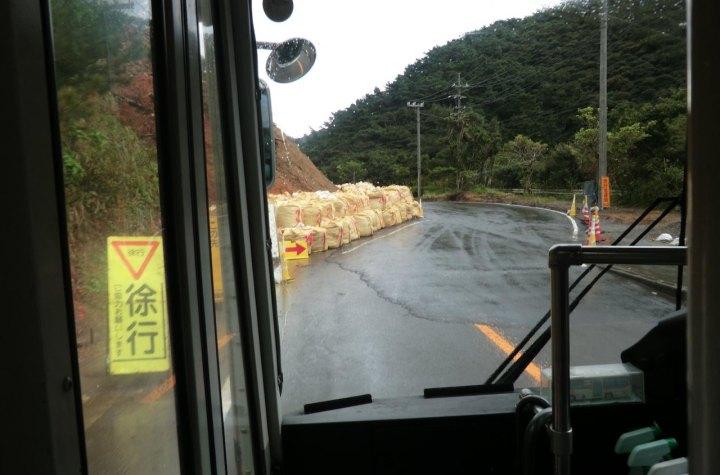 Landslide in Japan after heavy rain