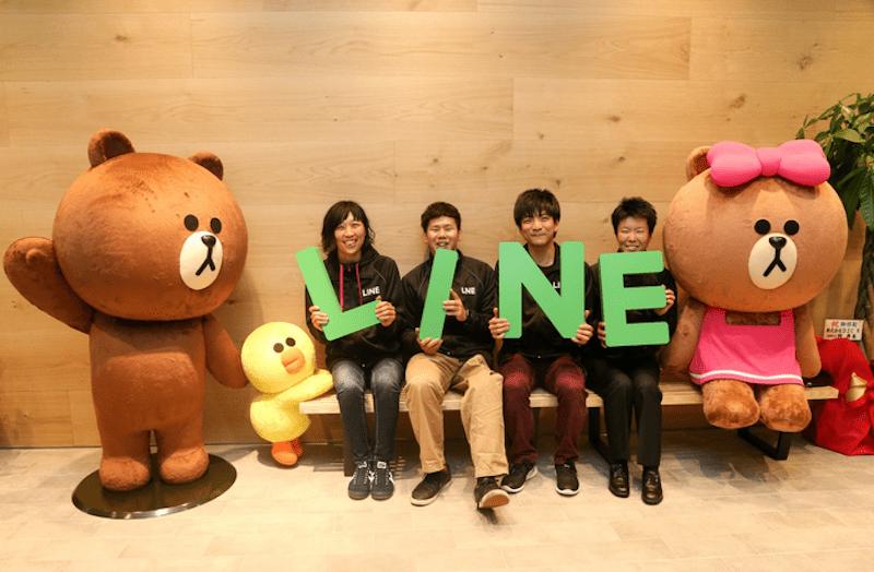 Line staff in Japan