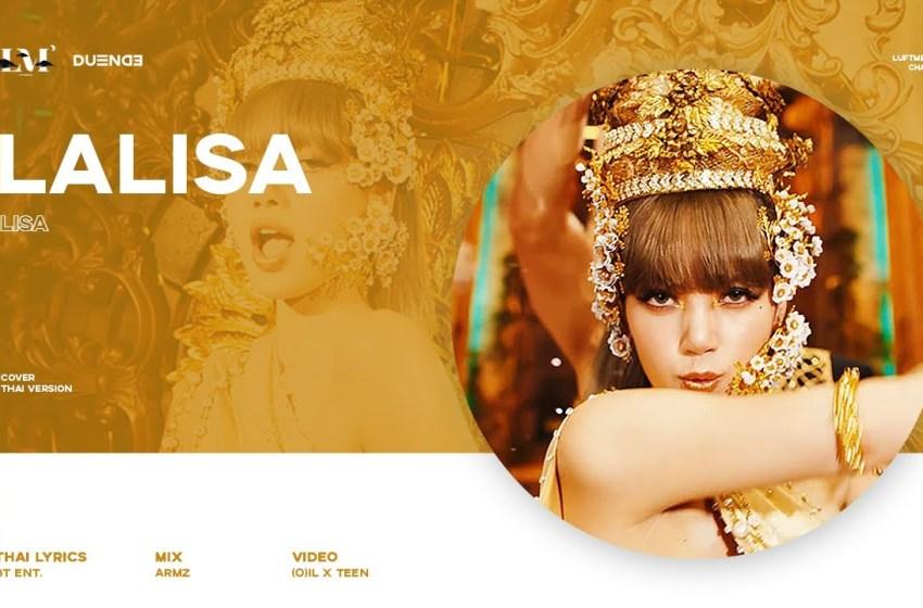 "Video for ""Lalisa"", Blackpink member Lisa Manoban's first solo song"