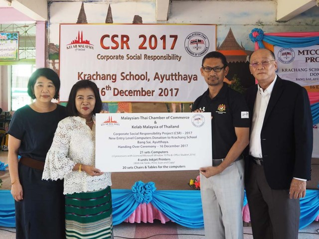 Malaysian-Thai Chamber of Commerce gives helping hand to Wat Krachang School in Ayutthaya