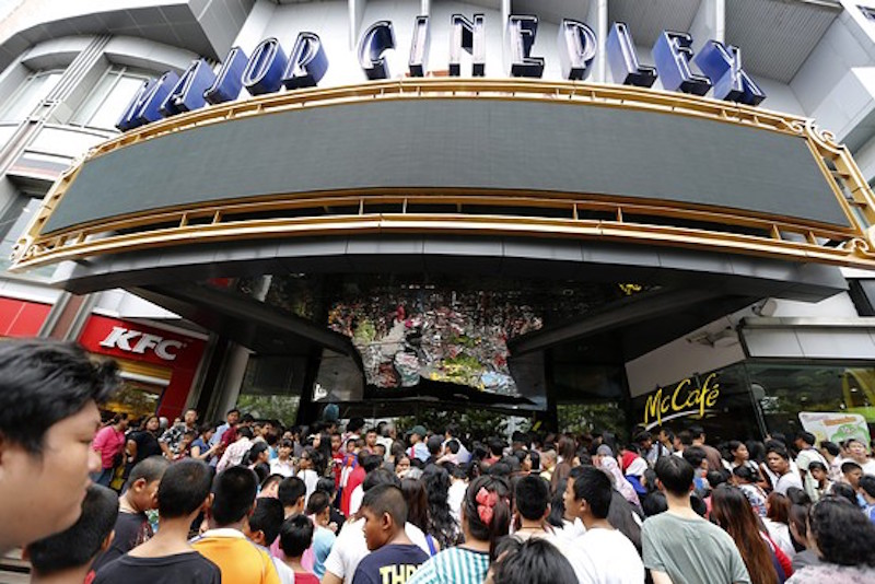 Major Cineplex in Bangkok