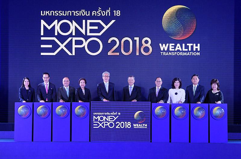 Money Expo 2018