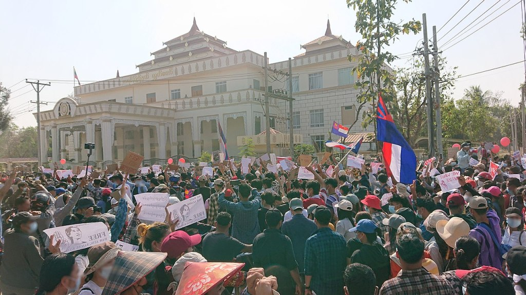 Protest against Myanmar military coup in front of Kayin State Hluttaw