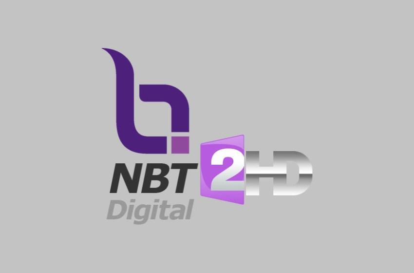 NBT celebrates 29th anniversary
