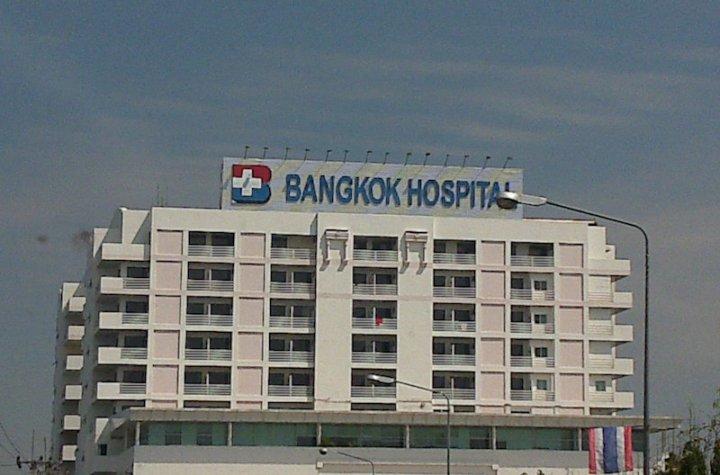 Bangkok Hospital in Korat