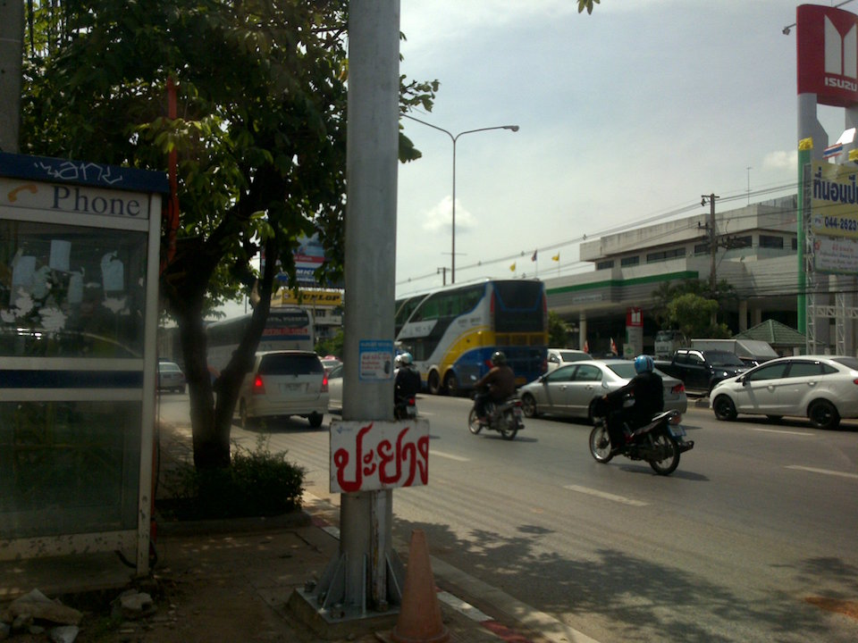 Traffic on Mittraphap Road, Korat