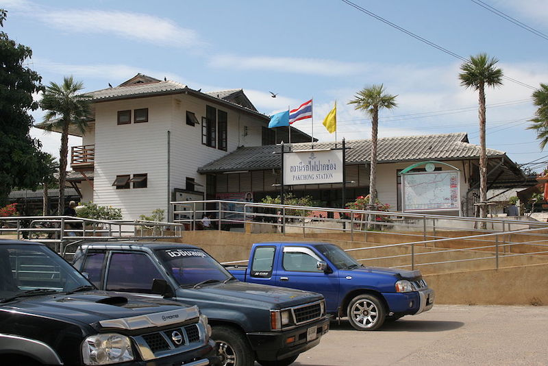 Pak Chong Railway Station in Nakhon Ratchasima